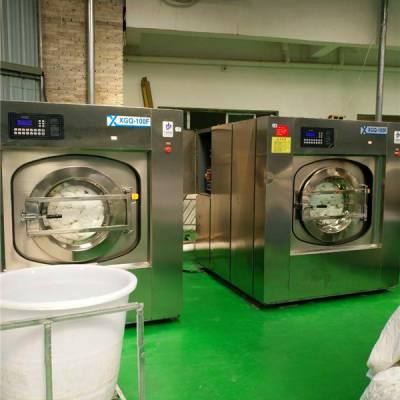 宾馆酒店布草洗涤设备厂家 专业制造全自动洗衣机烘干机