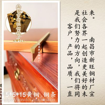 黑龙江哈尔滨大庆五常水磨石铜条厂仿铜塑料条分格条氧化铁红粉夜光石价格优惠
