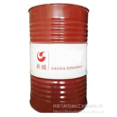 长城卓力液压油L-HS 46 (超低温)