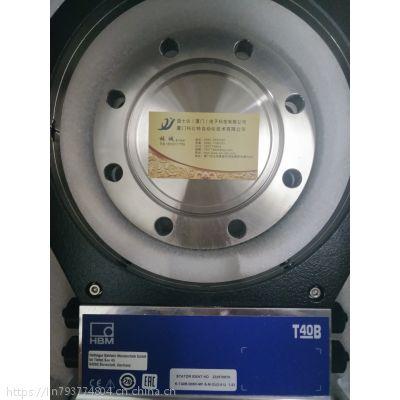 德国HBM全系列传感器K-T40B