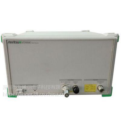 回收MT8860C 收购MT8860C测试仪