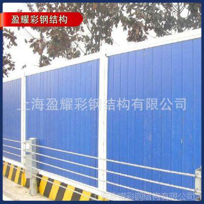 长期批发 彩钢板围墙 市政建设彩钢夹芯板护栏 上海泡沫彩钢板