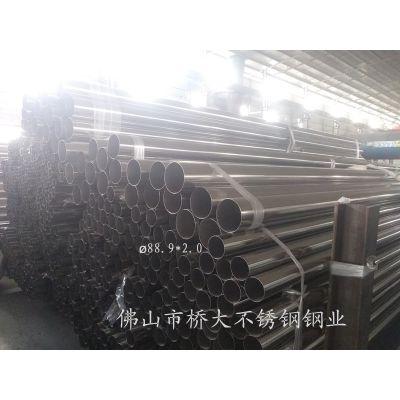 供应不锈钢管304圆管规格 焊接厚壁钢管77*2.0mm厂家定制