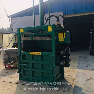 富兴20吨立式液压打包机 废品废料吨袋压块机 鞋厂下脚料液压挤包机参数