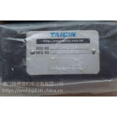 供应台湾TAICIN泰炘单向阀HDIN-T06-05 HDIN-T06-03