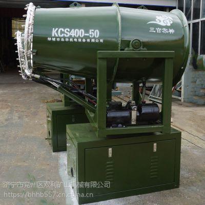双利直销50m雾化除尘喷雾机 全自动智能雾炮