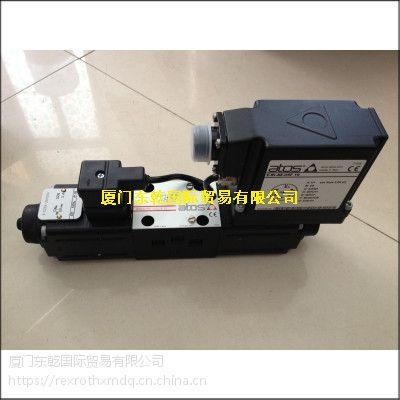 DHRZO-P5E-012 25 11阿托斯现货特价