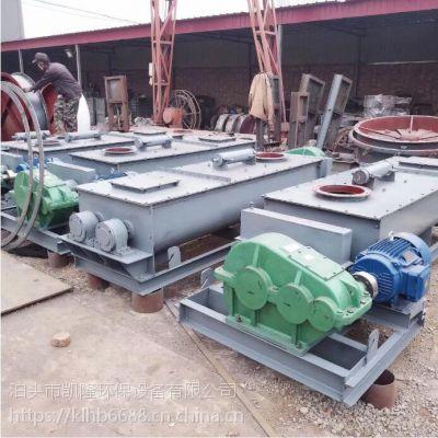 凯隆环保供应多功能搅拌机双轴粉尘加湿机卧式生石灰加湿搅拌机