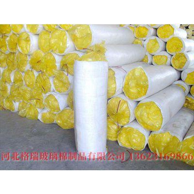 厂价批发彩钢玻璃棉卷毡 绿色环保玻璃棉卷毡