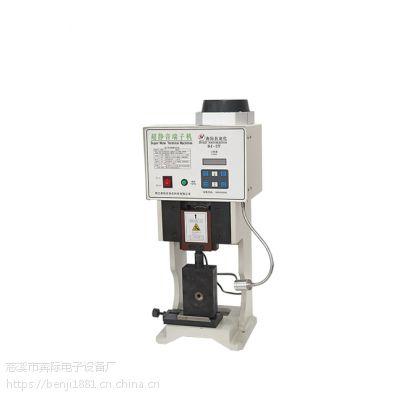 奔际成套专业设备管型端子六边形压接机端子机模具压着机