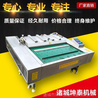 供应DZ1000鸡产品抽真空包装封口机