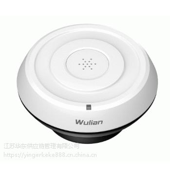 扬州物联传感器WL-ZSSWBPW-TH-01温湿度监测器厂家直销