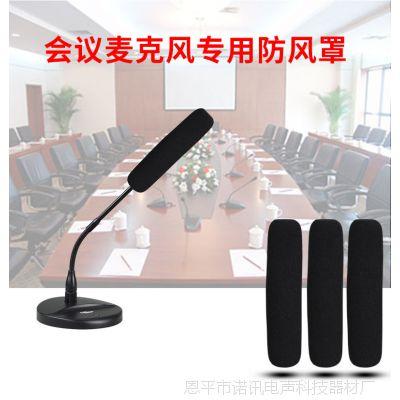 采访会议麦防风棉话筒海绵套防风棉咪罩话筒套加厚加大防噪棉