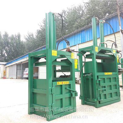 废品易拉罐打包机 工厂废料边角料压包机 废料打包机的厂家