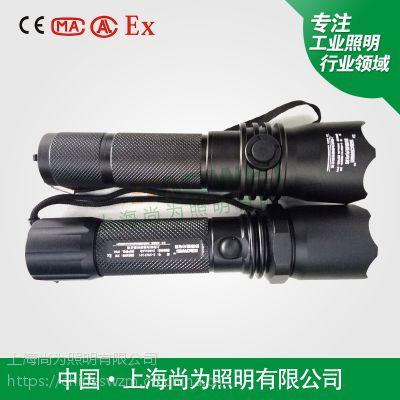 ShSW2101/ShSW102强光防爆电筒 ShSW2102强光防爆电筒(消防适用)
