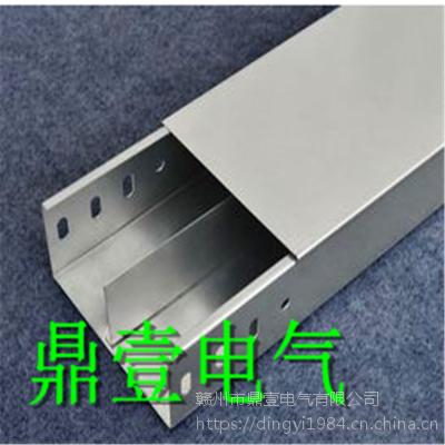 赣州桥架厂家直销全国发货镀锌隔板式桥架