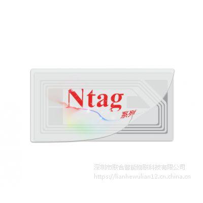 Ntag系列标签丨高频电子标签 | 联合智能物联供应