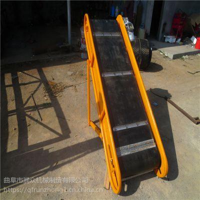 可调速轻型输送机 装配流水线传送机 折叠跟车运送皮带机