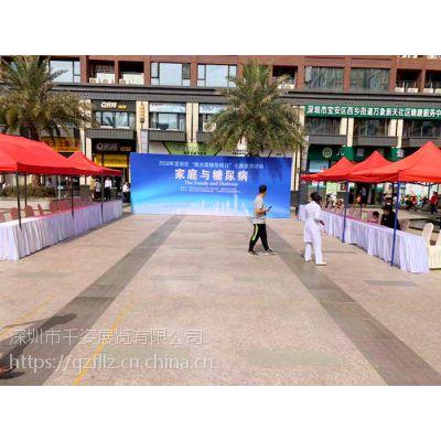 深圳专业舞台背景搭建