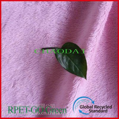 再生针织短毛绒 宝特瓶回收面料 RPET涤纶面料