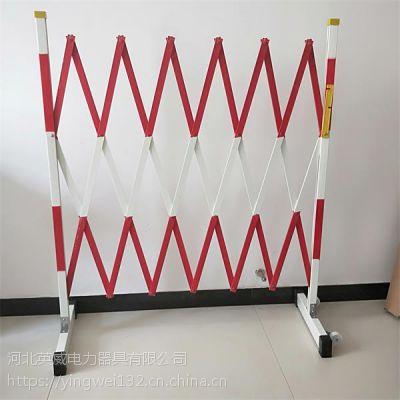 绝缘片式绝缘安全围栏 1.2*2.5米现货直销 加密玻璃钢材质移动护栏