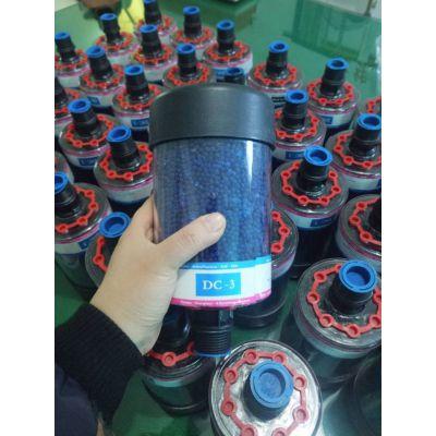 永科净化BDE200G2W1.0吸湿空气滤清器
