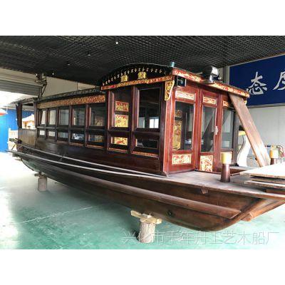 3米南湖红船模型可下水厂家船模定做建党100周年纪念船