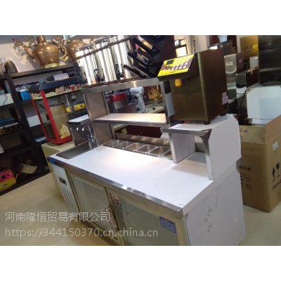 冷藏柜操作台 奶茶操作台亳州哪里有奶茶加盟店机器