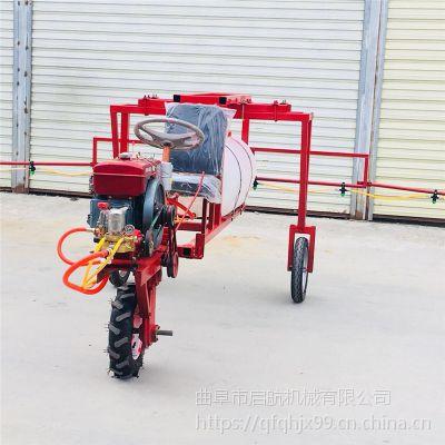 启航汽油大容量打药机 杀虫果园三轮喷雾器 风送打药机图片