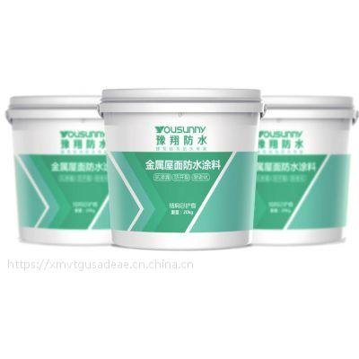 海口防水涂料价格新闻 海口防水涂料厂家