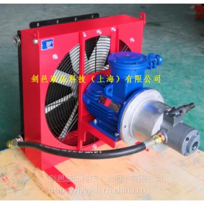 剑邑ELZX-6-A6煤矿主提减速机油冷却系统_煤矿掘进机液压系统风冷却器