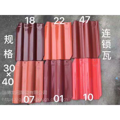 山东淄博屋面陶瓷瓦厂家:生产全瓷瓦/彩色陶瓷瓦-高温烧成,美观耐用