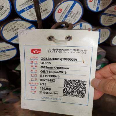 广东供应冶钢Gcr15圆钢轴承钢冷拉光圆无缝管规格齐全