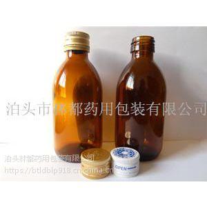 山东供应200毫升口服液玻璃瓶