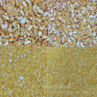 多功能玉米脱皮制糁机 东北苞米碴子机 圣鲁机械