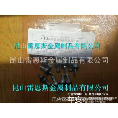 日本蒂业技凯THK杆端球面接头夹持部外螺纹RBI5D/RBI6DL/RBI6D