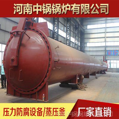 供应新型蒸压釜系列  免烧砖蒸压釜全套设备 直径1.65米长21米