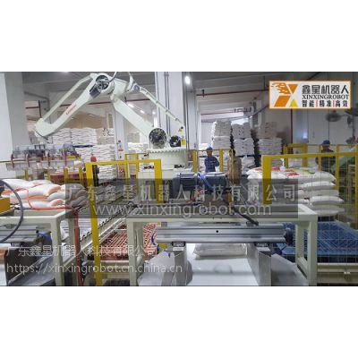 广东鑫星机器人智能化流水线,箱装产品搬运码垛机器人,码垛机械手