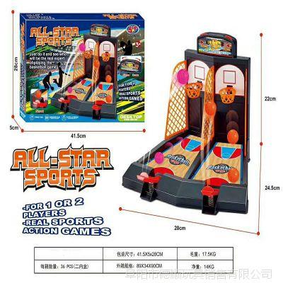 互动玩具手指弹射篮球场桌面游戏儿童益智玩具发射台 亲子热卖