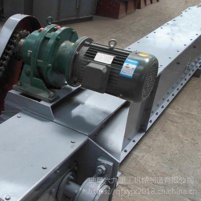 重型灰粉刮板机批量加工 加宽链板输送机调试制造厂家