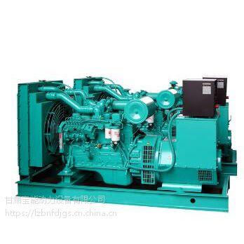 供兰州康明斯柴油发电机组和甘肃康明斯发电机质量优