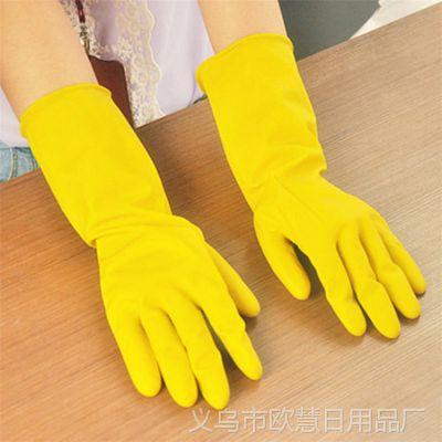 TY冬季家用洗碗手套 洗衣服橡胶手套 乳胶防水家务手套批发 义乌