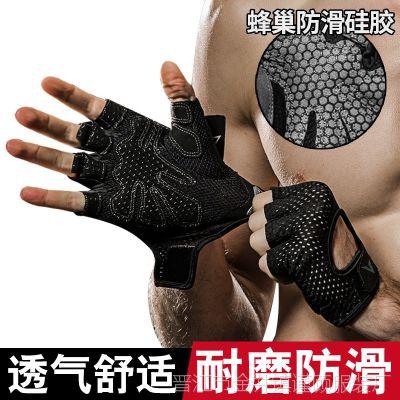 户外运动手套男士单杠通用骑行散热镂空四季透气防护锻炼半指健身