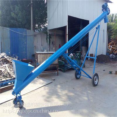水泥粉灌包用有轴绞龙 沙土用螺杆提升机