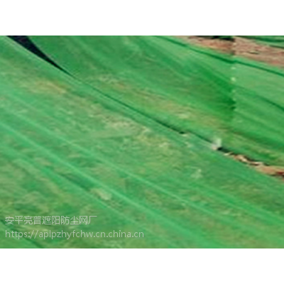 六针绿色防尘网@河北环保专用六针绿色防尘网现货供应