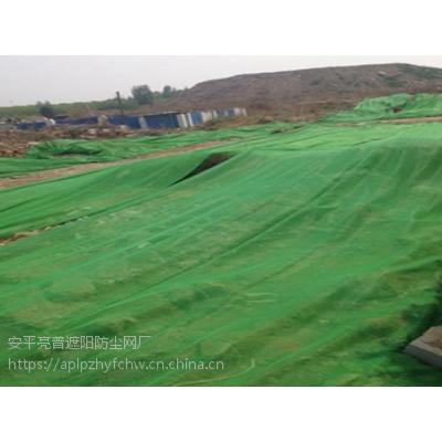 环保绿色防尘网@安平环保绿色防尘网使用范围