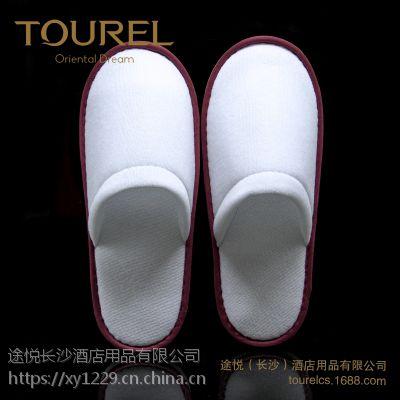 浙江途悦酒店用品一次性拖鞋白色真美布拖鞋酒店客房用品厂家直销