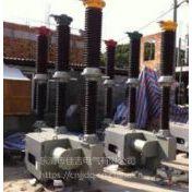 丹东专用LW35-72.5瓷柱式断路器