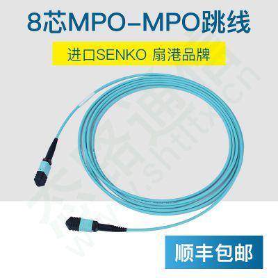 TARLUZ 8芯MPO-MPO多模万兆OM3-300进口MPO光纤跳线TL8MPOGGOM33LB