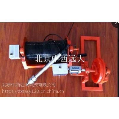 深井测温仪(中西器材)300米定做 型号:QQ60/ZDKJ-C库号:M398570